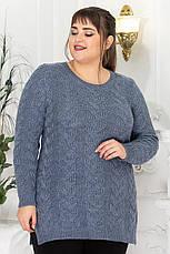 Бордовый вязаный свитер для полных Коса, фото 2