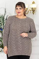 Бордовый вязаный свитер для полных Коса, фото 3