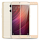 Защитное 2.5D стекло для Xiaomi (Ксиоми) Redmi Pro (3 цвета), фото 2