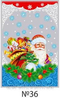Пакет фольгированный новогодний 20*30см 100шт 36