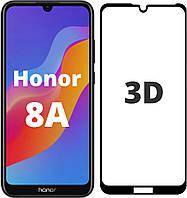 3D стекло Honor 8A (Защитное Full Cover) (Хонор 8А)