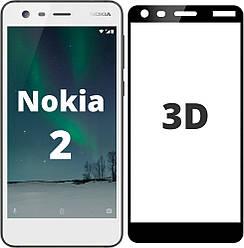 3D стекло Nokia 2 (Защитное Full Cover) (Нокиа 2)