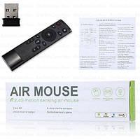 Аэро мышь Q5 пульт для смарт-ТВ на андроид, VRC-Q5-01, Air Mouse Q5, с гироскопом и голосовым управлением