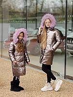 Удлиненная зимняя куртка для девочки Зеркальная плащевка на силиконе Размер 128 134 140 146 152 158
