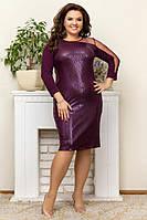 Платье нарядное в расцветках 41429, фото 1