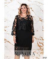 Нарядное платье прямого кроя, декорировано блестящим кружевом с 50 по 64 размер, фото 1