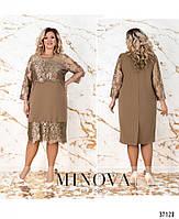 Ошатне плаття прямого крою, декороване блискучим мереживом з 50 по 64 розмір, фото 8