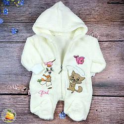 Вильсофтовый спальник, молочного цвета, с капюшоном для малыша  Размеры: от 2 до 6 месяцев (9342)
