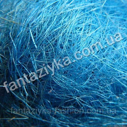 Натуральный сизаль 40г, светло-синий