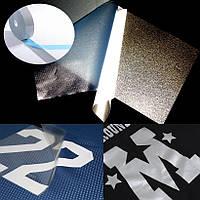 Светоотражающая лента термоклеевая для ткани 5Х300 см.