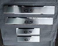 Накладки на пороги Citroen C5 II 2008- 2017 4шт. premium