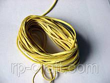 Шнур замшевий, 3 мм, жовтий