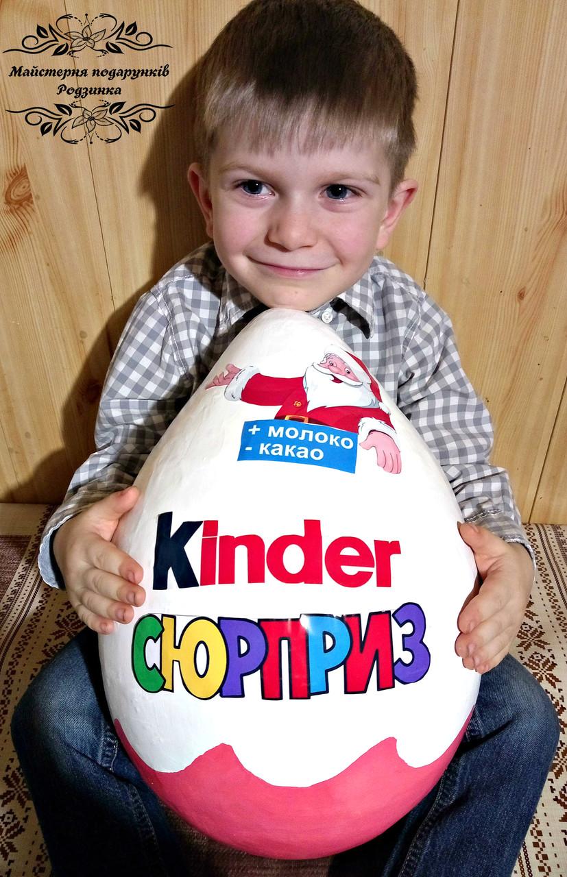 Подарункова коробка - великий кіндер - сюрприз максі 35 см. Подарунок на Новий рік, Миколая