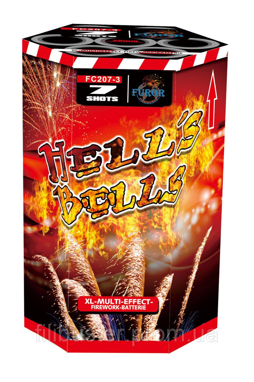 Салют Hells Bells на 7 выстрелов