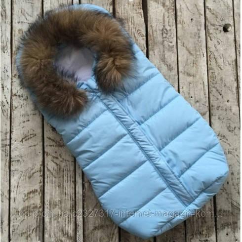 Зимовий конверт-кокон MagBaby для новонародженого Snowman дутик блакитний