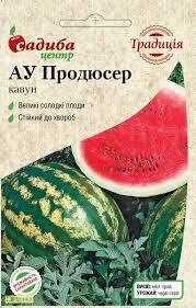 Насіння Кавун АУ-ПРОДЮСЕР. /0,5 р./ Садиба
