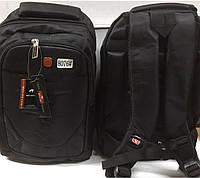 Рюкзаки Swissgear швейцарского бренда wenger MOD-8810/4584