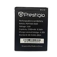 Аккумулятор для Prestigio PSP7501 Grace R7 2500mAh