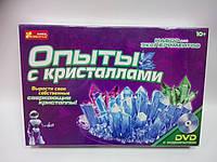 """Набор для экспериментов """"Опыты с кристаллами"""" 12114002Р(320)"""