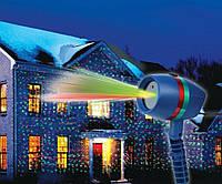 Уличный новогодний лазерный проектор Star Shower Motion