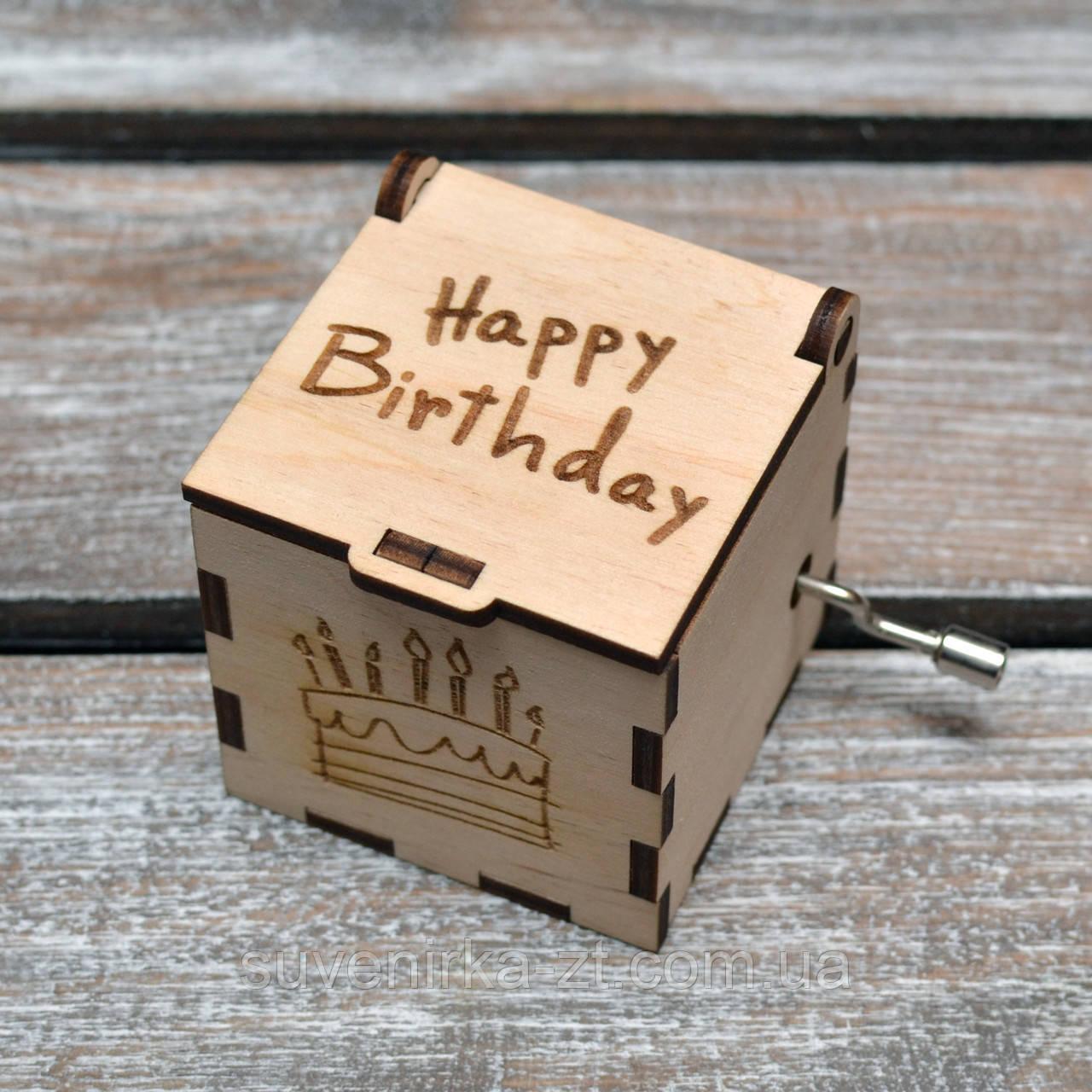Музыкальная шкатулка-шарманка С Днем Рождения! (А00725)