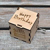 Музыкальная шкатулка-шарманка С Днем Рождения!, фото 1