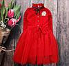 Праздничное красное платье для девочки подростка с фатиновой юбкой