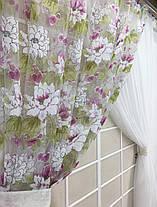 Комплект тюлей Хризантема (2шт 300*270см и подхваты), фото 3