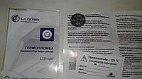 Термопломба универсальная ЛУЗАР 124С