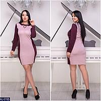 Двухцветное красивое платье больших размеров арт 18051