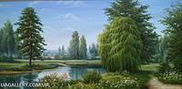 Купить картину пейзаж «Умиротворение»