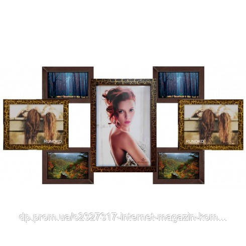 Дерев'яна мультирамка для фото 7 в 1 Руноко-7 Золотий Шоколад