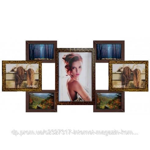 Деревянная мультирамка для фото 7 в 1 Руноко-7 Золотой Шоколад