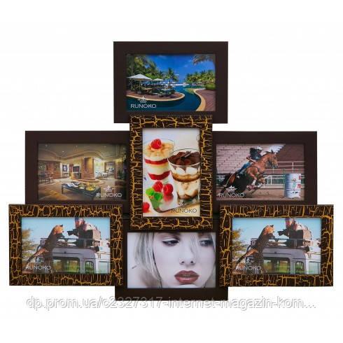 Дерев'яна мультирамка для фото 7 в 1 Руноко Піраміда Золотий Шоколад
