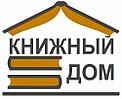 """Интернет-магазин """"Книжный дом"""""""