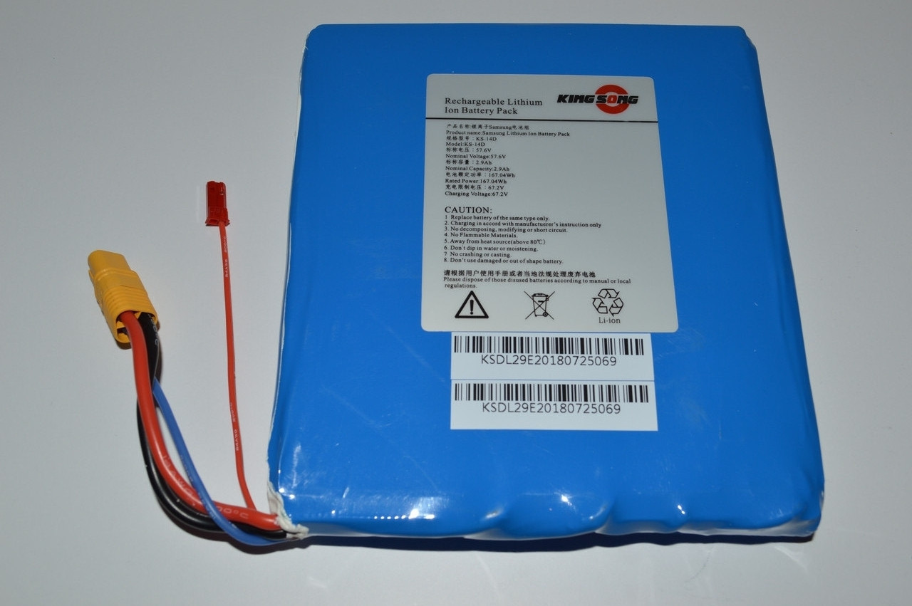 Aкумуляторна батарея 174Wh  KS-14M