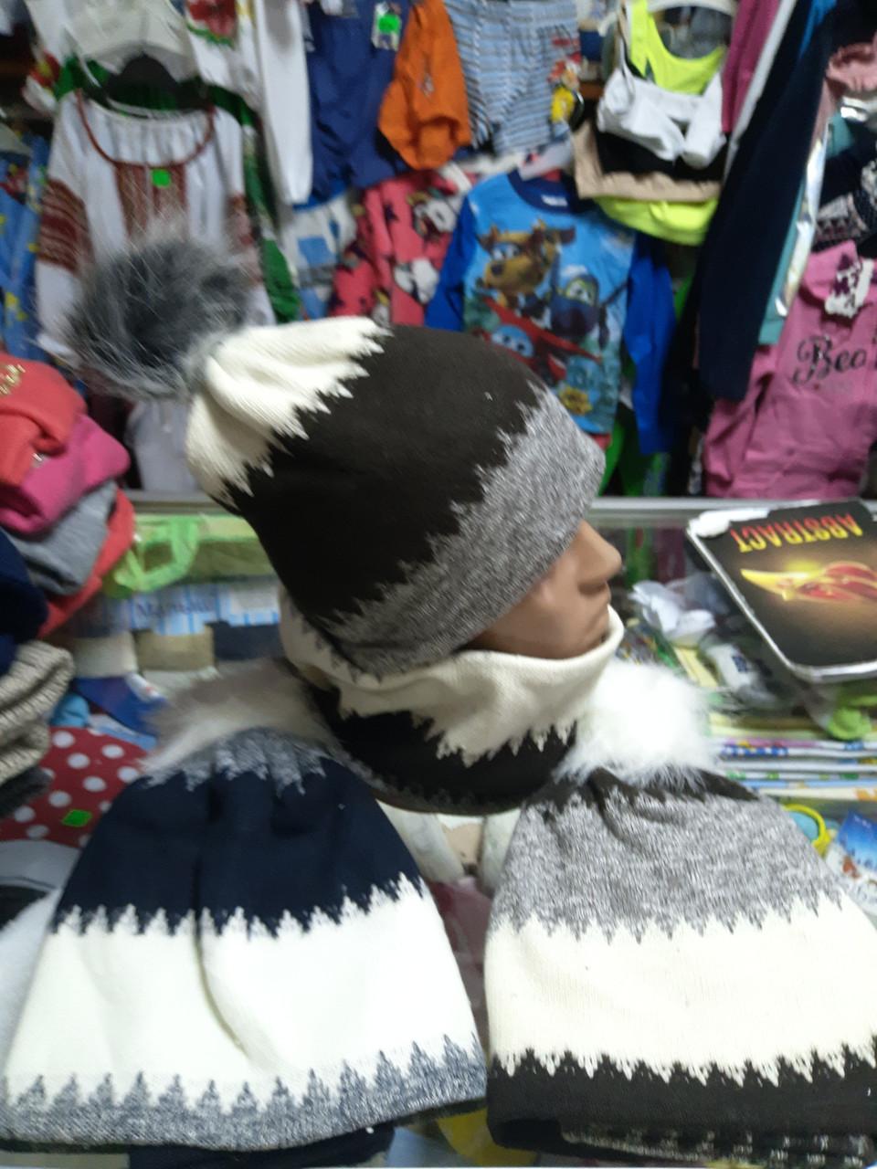 Зимняя вязаная шапка со снудом на флисе р.52 - 56
