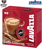 Кофе в капсулах Lavazza A Modo Mio Ginseng (Int = 13; 12 капсул =12порций!!!; Espresso)