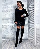 Меховое платье