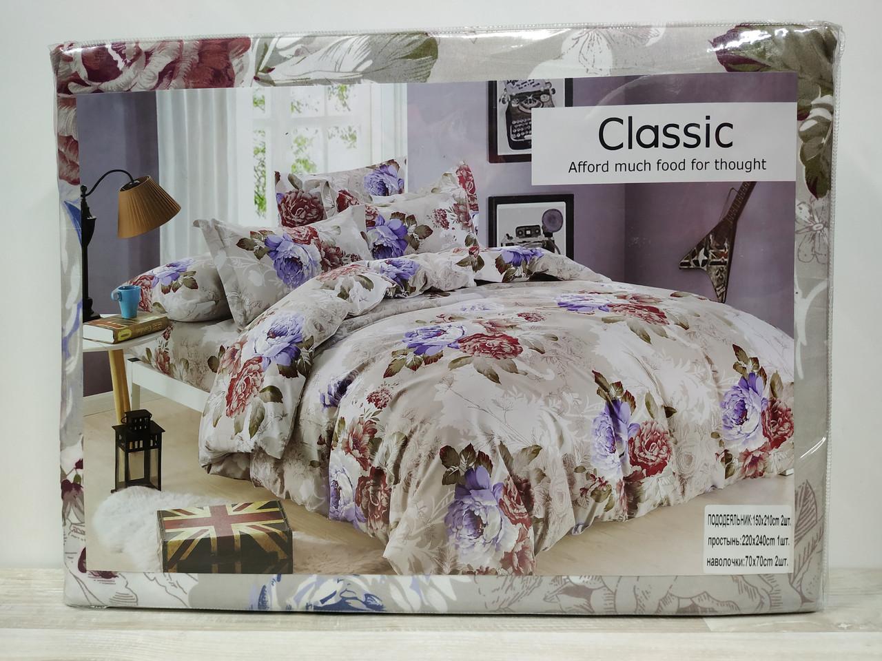 Сатиновая постель Classic  семейный   размер.