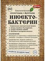 Инсектобактерин 20 г, биоинсектицид (Ортон)