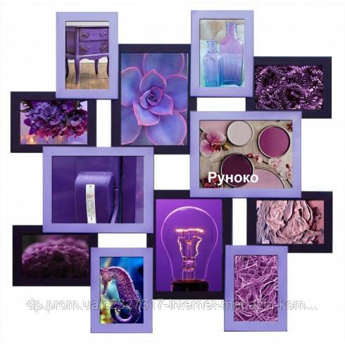 Деревянная мультирамка для фото 12 в 1 Руноко Путешествие Фиолетовая