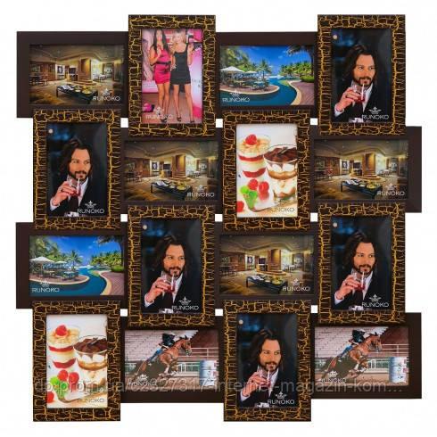 Деревянная мультирамка для фото 16 в 1 Руноко-16 Золотой шоколад