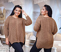 Вязаный модный свитер оверсайз размер 50-56 арт 08