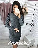 Женское платье люрекс графит пудра 42-44 44-46, фото 1