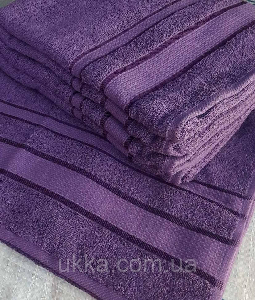 Махровое полотенце для лица 50х90 Черника 100% хлопок Узбекистан