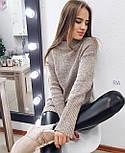 Женский теплый вязаный свитер оверсайз с небольшим воротником стойкой 7704752, фото 9