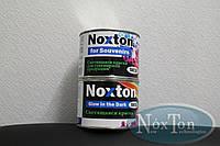 0.5 л Светящаяся краска Noxton для сувенирной продукции Желтая