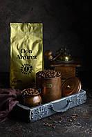 Don Alvarez Зерновой кофе 1кг  70 % Арабика / 30% Робуста