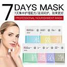 Подарунковий набір Venzen 7 Days Mask (упаковка 7 штук), фото 5